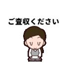 【敬語】会社員の日常会話・挨拶編(個別スタンプ:35)