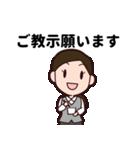 【敬語】会社員の日常会話・挨拶編(個別スタンプ:36)
