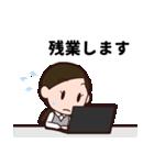【敬語】会社員の日常会話・挨拶編(個別スタンプ:38)