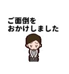 【敬語】会社員の日常会話・挨拶編(個別スタンプ:39)