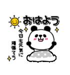 くま×ねこ@基本のあいさつ敬語mix(個別スタンプ:02)
