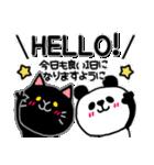 くま×ねこ@基本のあいさつ敬語mix(個別スタンプ:04)
