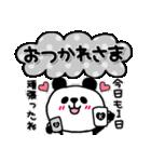 くま×ねこ@基本のあいさつ敬語mix(個別スタンプ:06)