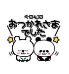 くま×ねこ@基本のあいさつ敬語mix(個別スタンプ:07)