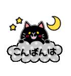 くま×ねこ@基本のあいさつ敬語mix(個別スタンプ:08)