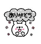 くま×ねこ@基本のあいさつ敬語mix(個別スタンプ:09)