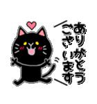 くま×ねこ@基本のあいさつ敬語mix(個別スタンプ:10)