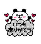 くま×ねこ@基本のあいさつ敬語mix(個別スタンプ:11)