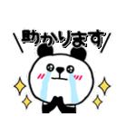 くま×ねこ@基本のあいさつ敬語mix(個別スタンプ:13)