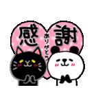 くま×ねこ@基本のあいさつ敬語mix(個別スタンプ:15)