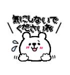 くま×ねこ@基本のあいさつ敬語mix(個別スタンプ:16)