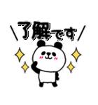 くま×ねこ@基本のあいさつ敬語mix(個別スタンプ:18)