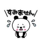 くま×ねこ@基本のあいさつ敬語mix(個別スタンプ:22)