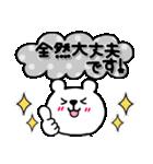 くま×ねこ@基本のあいさつ敬語mix(個別スタンプ:23)
