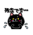 くま×ねこ@基本のあいさつ敬語mix(個別スタンプ:24)