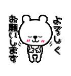 くま×ねこ@基本のあいさつ敬語mix(個別スタンプ:25)