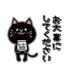くま×ねこ@基本のあいさつ敬語mix(個別スタンプ:27)