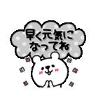 くま×ねこ@基本のあいさつ敬語mix(個別スタンプ:28)