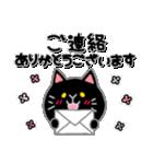 くま×ねこ@基本のあいさつ敬語mix(個別スタンプ:30)