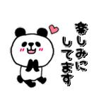 くま×ねこ@基本のあいさつ敬語mix(個別スタンプ:32)