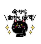 くま×ねこ@基本のあいさつ敬語mix(個別スタンプ:33)