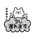 くま×ねこ@基本のあいさつ敬語mix(個別スタンプ:34)