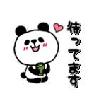 くま×ねこ@基本のあいさつ敬語mix(個別スタンプ:35)