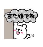 くま×ねこ@基本のあいさつ敬語mix(個別スタンプ:37)