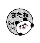 くま×ねこ@基本のあいさつ敬語mix(個別スタンプ:38)