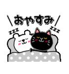 くま×ねこ@基本のあいさつ敬語mix(個別スタンプ:39)