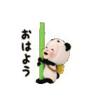【動く】パンダタオル【日常】(個別スタンプ:01)