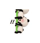 【動く】パンダタオル【日常】(個別スタンプ:02)