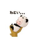【動く】パンダタオル【日常】(個別スタンプ:03)