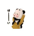 【動く】パンダタオル【日常】(個別スタンプ:04)