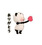 【動く】パンダタオル【日常】(個別スタンプ:08)