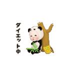 【動く】パンダタオル【日常】(個別スタンプ:09)