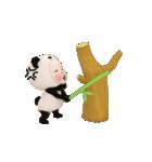 【動く】パンダタオル【日常】(個別スタンプ:10)