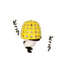 【動く】パンダタオル【日常】(個別スタンプ:11)