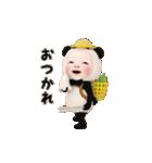 【動く】パンダタオル【日常】(個別スタンプ:12)