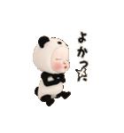 【動く】パンダタオル【日常】(個別スタンプ:13)
