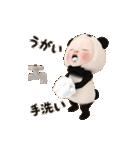 【動く】パンダタオル【日常】(個別スタンプ:14)