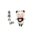【動く】パンダタオル【日常】(個別スタンプ:15)
