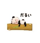 【動く】パンダタオル【日常】(個別スタンプ:17)