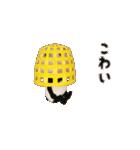 【動く】パンダタオル【日常】(個別スタンプ:18)