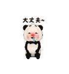 【動く】パンダタオル【日常】(個別スタンプ:20)