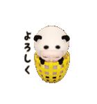 【動く】パンダタオル【日常】(個別スタンプ:21)