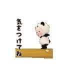 【動く】パンダタオル【日常】(個別スタンプ:22)