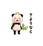 【動く】パンダタオル【日常】(個別スタンプ:24)