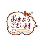 くまのスタンプ(あいさつ&お返事)(個別スタンプ:01)