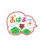 くまのスタンプ(あいさつ&お返事)(個別スタンプ:02)